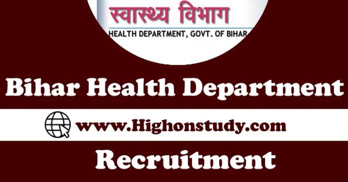 Bihar Health department jobs