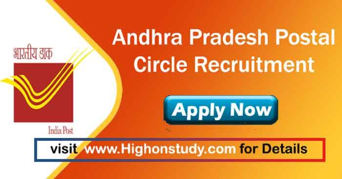 Andhra Pradesh Postal Circle JObs